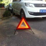 De Gevarendriehoek van de Veiligheid van de Noodsituatie van de auto