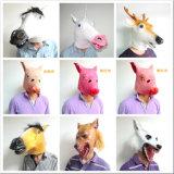 Máscara principal completa divertida del látex de Cospaly Víspera de Todos los Santos del nuevo diseño