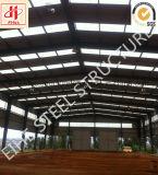 Светлый пакгауз изготовления стальной структуры