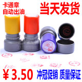 2018 Novo Design Epress Rubber Round Self Inking Customized Address Stamp