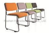 Escritório de design moderno Reunião empilhável de couro Cadeira de treinamento (IC-CH042C)