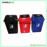 다른 색깔 PP Eco- 친절한 그네 뚜껑 홈 궤, 실내 실내 쓰레기 통, 졸작 궤, 폐기물 콘테이너