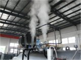 ASME Specificationの中国のIndustrial Steam Boiler