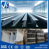 Fascio standard laminato a caldo dell'acciaio per costruzioni edili H del fascio di H