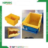 プラスチックNestable収納箱の大箱
