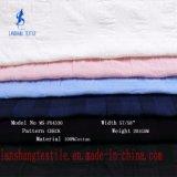 ワイシャツの服の子供の摩耗のための100%Cottonジャカードファブリック