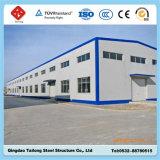 Almacén de acero prefabricado de la estructura de Constrution
