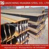 Q235B эквивалентный стальной H луча для конструкционной стали здание