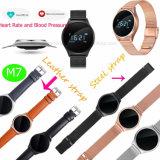 Recién Anti-Lost pulsera Bluetooth Smart con Monitor de ritmo cardíaco (M7).