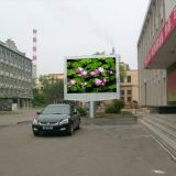 P5 Monitor LED de cor total ao Ar Livre Outdoor para vídeo