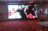 P4フルカラーの屋内LEDの段階の背景幕スクリーン