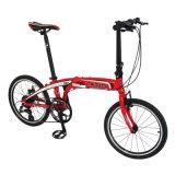 """20 """"アルミ合金フレーム8の速度の折るバイクの小型自転車"""