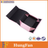 주문 크기 접을 수 있는 서류상 선물 접히는 상자/Foldable 상자
