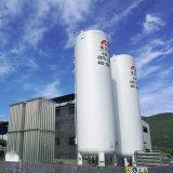 Tanque de armazenamento criogênico vertical do gás de GNL do aço inoxidável