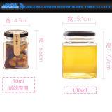 Hand-Made promotionnel Jam Jar bouteille en verre de stockage