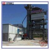 Impianto di miscelazione d'ammucchiamento dell'asfalto con servizio globale