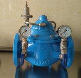 Клапан уменьшения давления воды клапана уменьшения давления