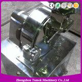 工場価格のMoringaの葉の乾燥したハーブの冷たい粉砕機機械