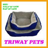安い犬猫ペットベッド(WY161050-2A/B)