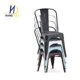 レトロの産業カフェテリアのレプリカスタック可能型の屋外の金属のTolicsの椅子