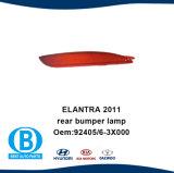 Фабрика Hyundai Elantra 2011 задняя Bumer светлая