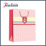 Gewebe-Oberfläche passen Entwurfs-Süßigkeit-Schokoladen-Papier-Einkaufen-Geschenk-Beutel an