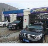 Qatar lavado automático de automóviles la máquina para el Túnel de lavado de Doha Business