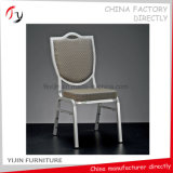 卸し売り青いファブリック銀の管機能部屋は椅子(BC-202)食料調達する