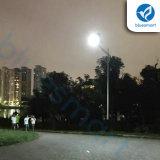 2400-2700lm Outdoor LED Solar Luz de rua com alto lúmen