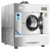 L'équipement commercial de la machine à laver industrielles pour l'hôpital de l'hôtel