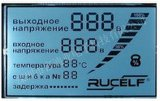 Módulo 8 dígitos LCD de 8 dígitos Fabricación de cristal LCD