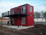 Легко дом контейнера установите и перехода