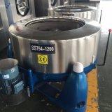 Industrielle Wäscherei-zentrifugale Zange-/Dehydrator-Maschine (SS)