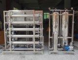 500 л/ч горячие продажи системы обратного осмоса фильтр для очистки воды для чистой воды