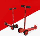 涼しい、販売法の井戸。 、3つの車輪の子供のスクーター調節可能、ペダルのバギー