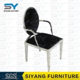 Silla Eames de los apoyabrazos de China de la silla del banquete de los muebles del hotel que cena la silla