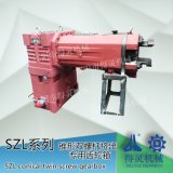 External Forced Lubrication를 가진 Szl Series Conical Twin Screw Extruder Gearbox