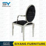 فندق أثاث لازم مأدبة كرسي تثبيت الصين متّكأ كرسي تثبيت [إمس] يتعشّى كرسي تثبيت