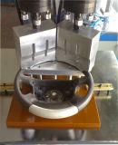 超音波プラスチック溶接機によるディッシュウォッシャーポンプ