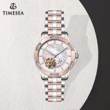 Edelstahl automatische Wath Schweizer Qualitätsmechanische Uhr Ladys71209