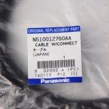 Panasonicの元の新しいケーブルWはN61012760AAを接続する