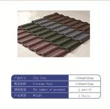 Milan Tile-Stone recouvert de tuiles du toit de métal