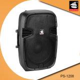 beweglicher 2weglautsprecher verwendet als Multimedia-Lautsprecher PS-1208