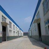 중국 공장 공급자 조립식 강철 창고