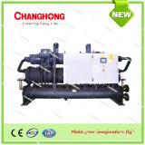 Refrigerador de refrigeração do parafuso do condicionamento de ar água comercial