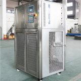 الصين صاحب مصنع هواء صناعيّة يبرّد [وتر شلّر] [سوندي-260و-2تن]