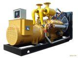 220kw/275kVA Shanghai Dieselmotor-schalldichter Dieselgenerator G128zld2
