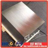工場直接供給PVDのチタニウムの金属の放出させるターゲット
