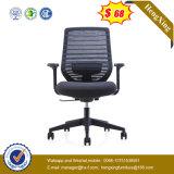 Moderne leitende Stellung-Möbel-ergonomischer Gewebe-Ineinander greifen-Büro-Stuhl (HX-YY011)