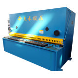 Esquileo hidráulico de la guillotina/máquina que pela/máquina para corte de metales (QC11Y-6X2500)